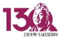 130周年